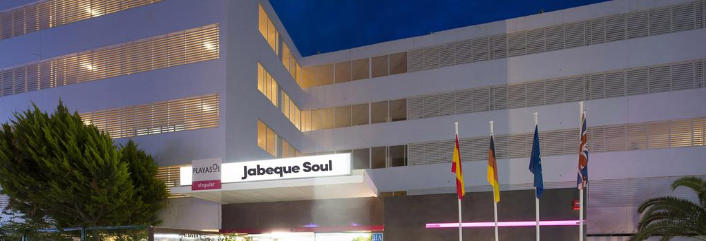 Aparthotel Jabeque Soul - 伊維薩鎮 - 建築