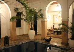 Riad Althea El Mellah - 馬拉喀什 - 休閒室