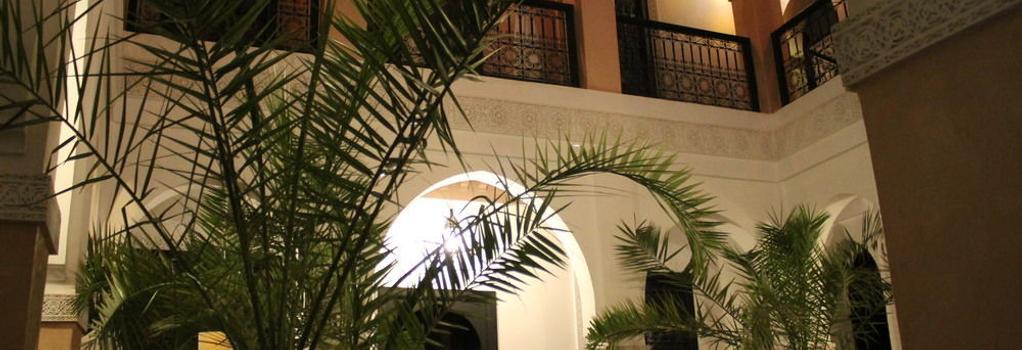 Riad Althea El Mellah - 馬拉喀什 - 建築