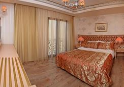 信天翁精品酒店 - 伊斯坦堡 - 臥室