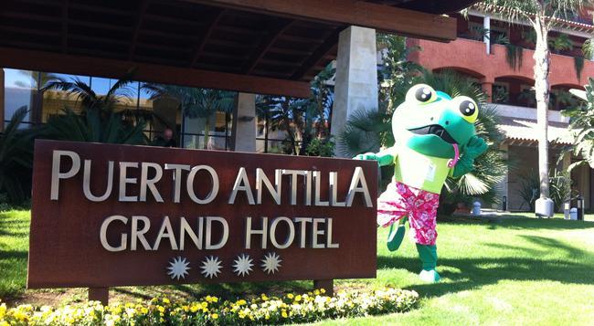 Puerto Antilla Grand Hotel - 拉安蒂拉 - 建築