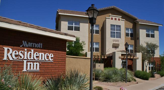 Residence Inn by Marriott Scottsdale North - 斯科茨 - 建築
