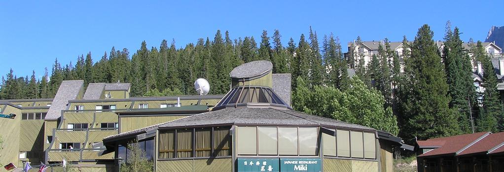 Inns of Banff - 班夫 - 建築