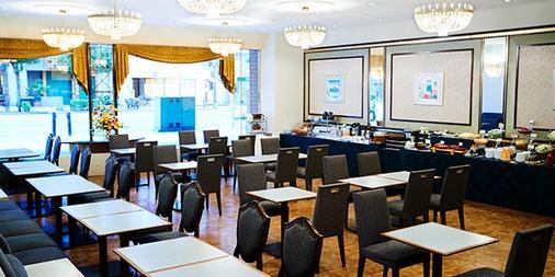 麗嘉中之島酒店 - 大阪 - 餐廳