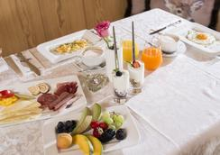 Hotel das liebling - Adults Only - Pertisau - 餐廳