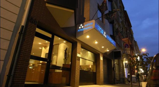 Astor & Aparthotel - 科隆 - 建築