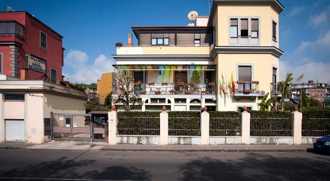 Hotel Villa Medici - 那不勒斯/拿坡里 - 建築