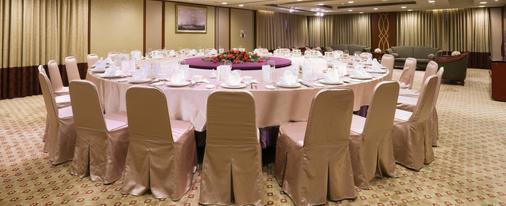 長榮桂冠酒店(台北) - 台北 - 會議室