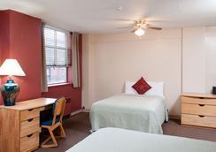 40 Berkeley Hostel - 波士頓 - 臥室