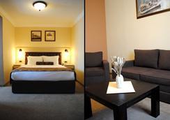 爾格萊德市酒店 - 貝爾格萊德 - 臥室