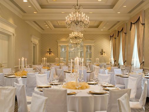 帝王酒店 - 紐約 - 會議室