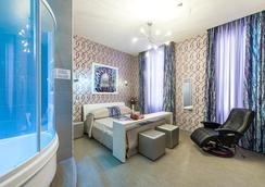瑞雷斯德伊帕皮酒店 - 羅馬 - 臥室