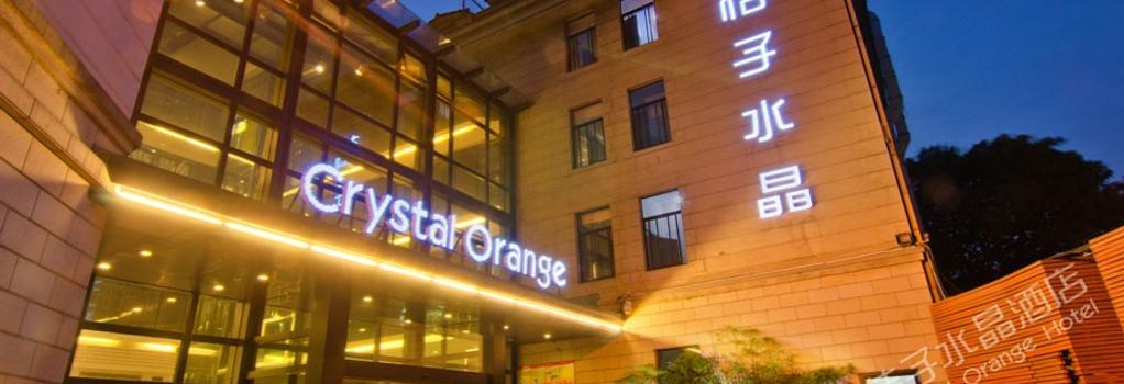 Crystal Orange Hotel Hangzhou - 杭州 - 建築