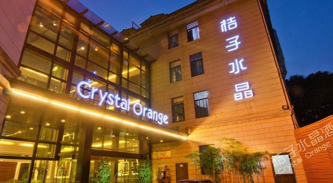 Crystal Orange Hotel Hangzhou - 杭州 - 建築