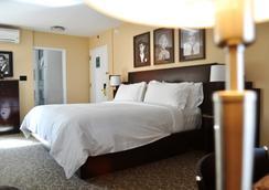 華盛頓廣場酒店 - 紐約 - 臥室