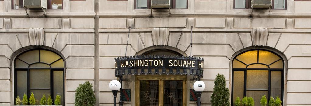 Washington Square Hotel - 紐約 - 建築