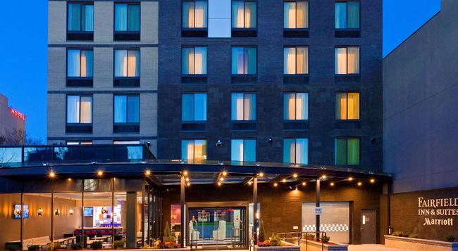 Fairfield Inn and Suites by Marriott New York Queens-Queensboro Bridge - 皇後區 - 建築