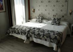 洛斯那然約斯酒店 - Cáceres - 臥室