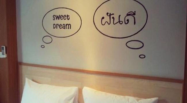 Klim Hotel - 武里南 - 臥室