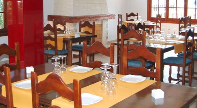 Hostal Mi Campana - 德尼亞 - 餐廳