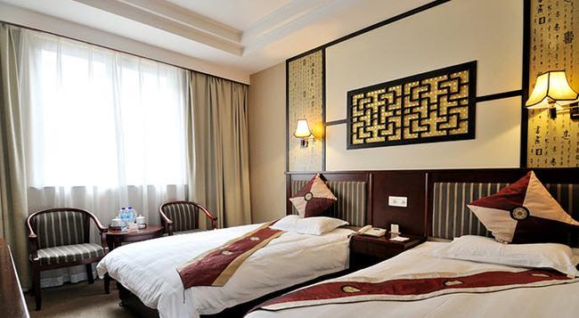 Riverside Hotel - Suzhou - 蘇州 - 臥室