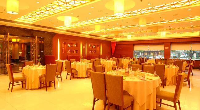 Shaoxing Haigang Hotel - 紹興 - 餐廳