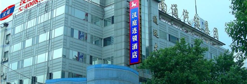 Hanting Express Nantong Yaogang Road - 南通 - 建築