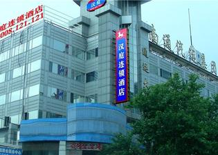 Hanting Hotel Yaogang Road - Nantong