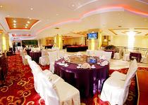 Sanlong Zhongtian Hotel - Shenyang
