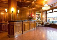 市中心國王高級酒店 - 慕尼黑 - 大廳