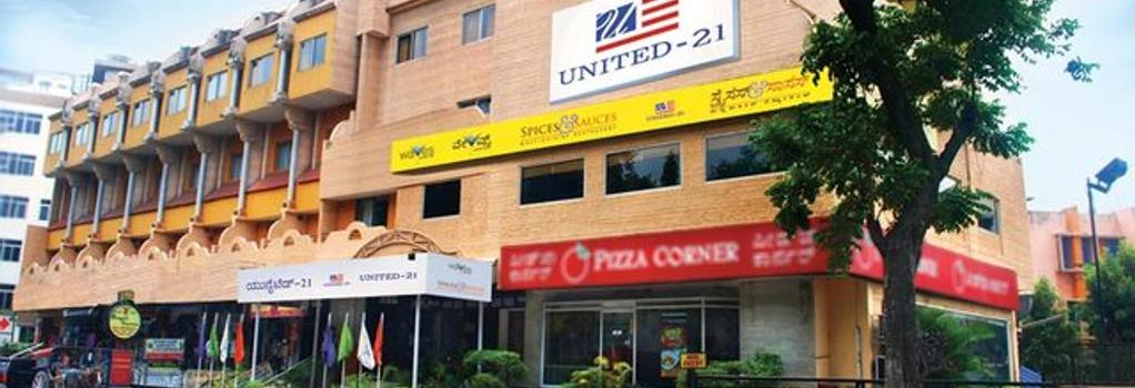 United 21, Mysore - 邁索爾 - 建築
