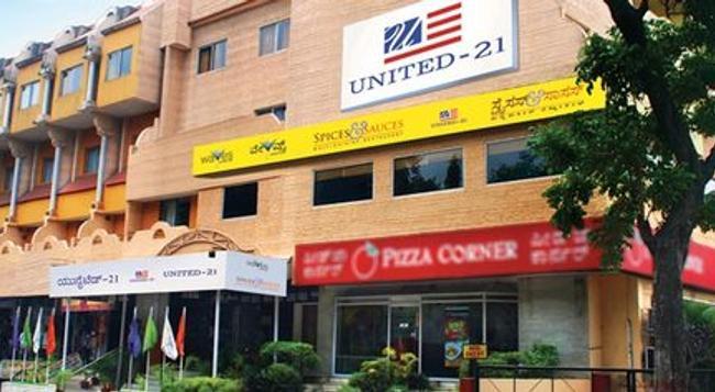 United 21 - Mysore - 邁索爾 - 建築