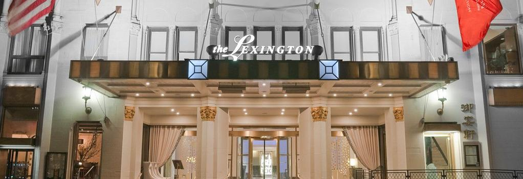 The Lexington New York City Autograph Collection - 紐約 - 建築