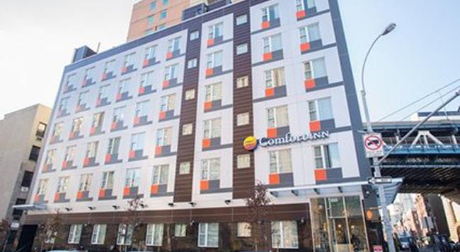 Comfort Inn Lower East Side - 紐約 - 建築