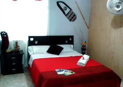 Hotel Colombia Real - Pereira - 佩雷拉 - 臥室