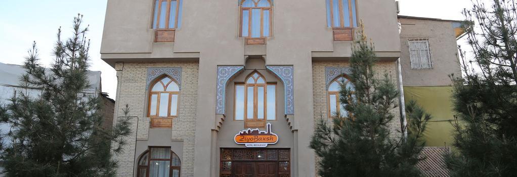 Ziyobaxsh Hotel - Bukhara - 建築