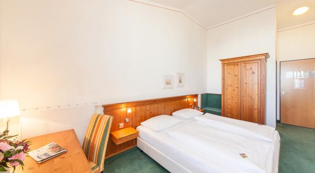 Novum Hotel Seidlhof - 慕尼黑 - 臥室