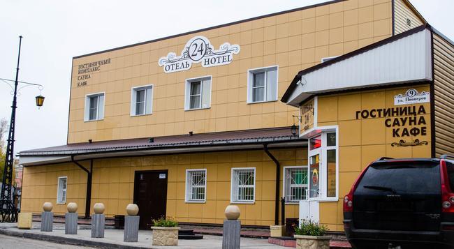 24 Chasa Hotel - Barnaul - 建築