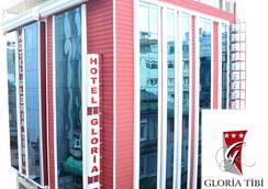 格洛利亞迪比酒店 - 薩姆松 - 室外景
