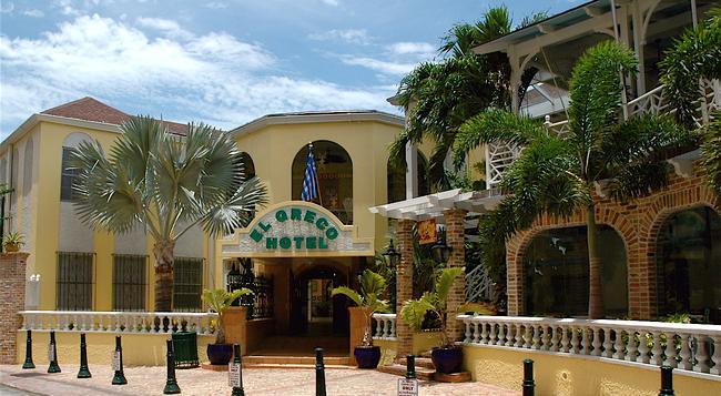 El Greco Hotel - 拿騷 - 建築