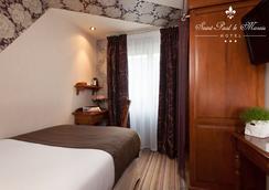 Hotel Saint Paul Le Marais - 巴黎 - 臥室