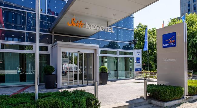 Novotel Suites Hamburg City - 漢堡 - 建築