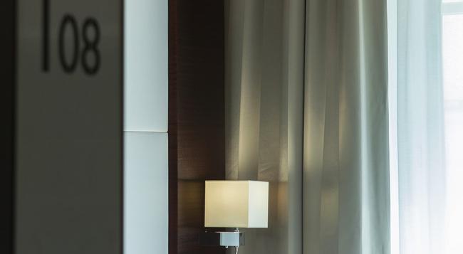 Le Grand Hotel Grenoble Centre - 格勒諾布爾 - 臥室