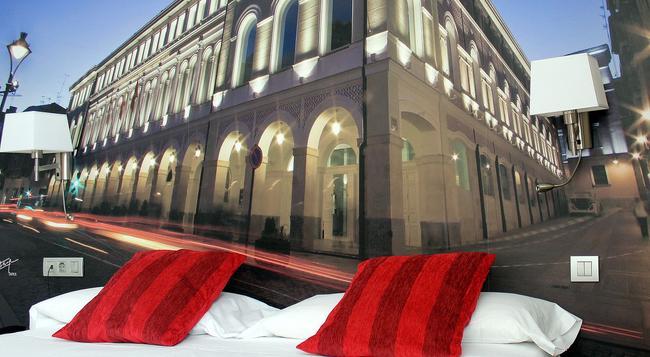 Enara Boutique Hotel - 巴利亞多利德 - 建築