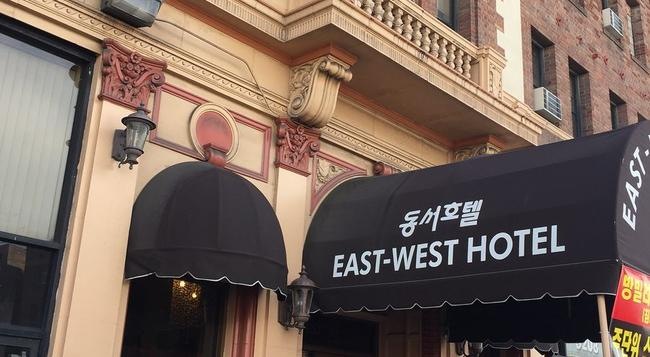 East West Hotel - 洛杉磯 - 建築