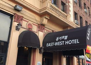 East West Hotel