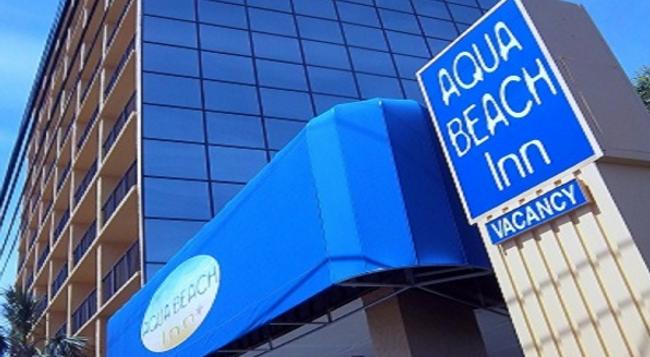 Aqua Beach Inn - 默特爾比奇 - 建築