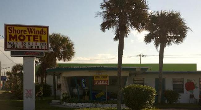 Shore Winds Motel - 代托納海灘 - 建築