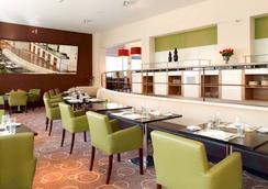 蘇黎世雷奧納多精品酒店 - 蘇黎世 - 餐廳