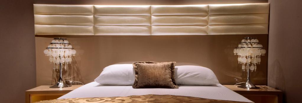 Apart Hotel K - 貝爾格萊德 - 臥室